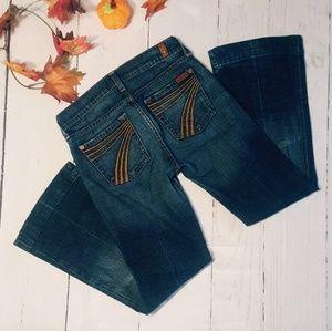 🆕️ 7 FAM Dojo jeans